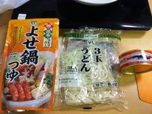 $100円ローソンで300円ランチレシピクリエイト♪-材料 鮭缶☆関西風うどん♪