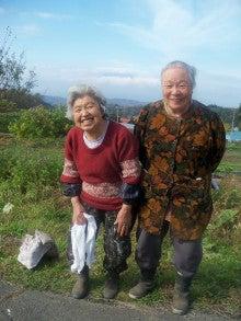 チャレンジキャンプ2011-おばあちゃん