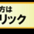 【10月26日(土)…
