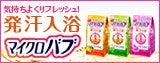 峰えりか オフィシャルブログ 「MINE」 Powered by Ameba