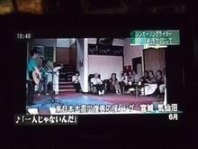 友近890(やっくん)ブログ ~歌への恩返し~-DSCF0648.jpg