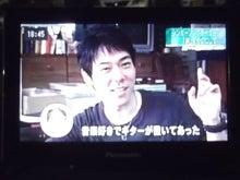 友近890(やっくん)ブログ ~歌への恩返し~-DSCF0627.jpg