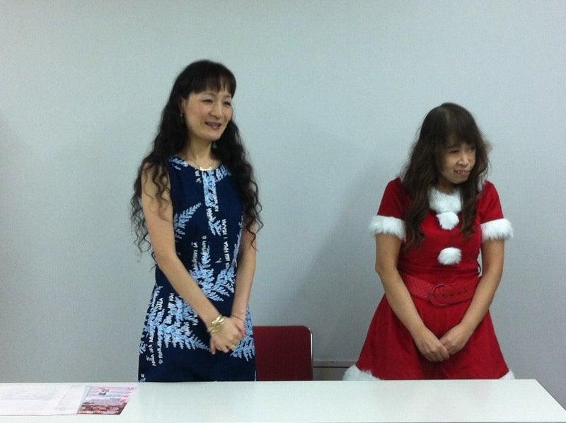 東京虹と光チャリティセミナーみんなでサンタ-アロヒナニさんと藤沢あゆみさん