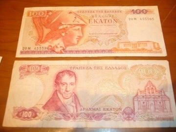 ドラクマ紙幣2