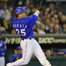 【野球ことば】村田修…