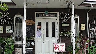 /stat.ameba.jp/user_images/20111105/15/pasobell/08/ac/j/o0400022511592375891.jpg