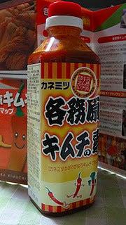/stat.ameba.jp/user_images/20111105/15/pasobell/13/54/j/o0180032011592376097.jpg