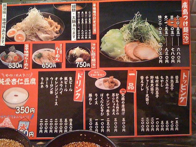 /stat.ameba.jp/user_images/20111105/15/pasobell/20/09/j/o0640048011592377217.jpg