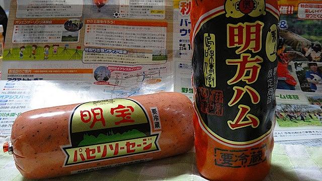 /stat.ameba.jp/user_images/20111105/15/pasobell/3d/7d/j/o0640036011592375975.jpg