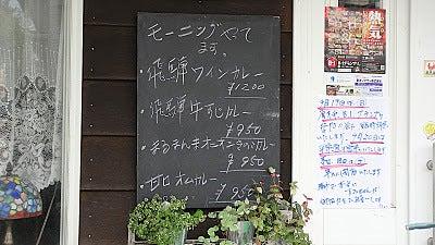 /stat.ameba.jp/user_images/20111105/15/pasobell/3e/d2/j/o0400022511592375876.jpg