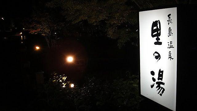 /stat.ameba.jp/user_images/20111105/15/pasobell/81/cd/j/o0640036011592378469.jpg