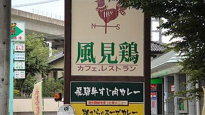 /stat.ameba.jp/user_images/20111105/15/pasobell/8f/88/j/o0400022511592375820.jpg
