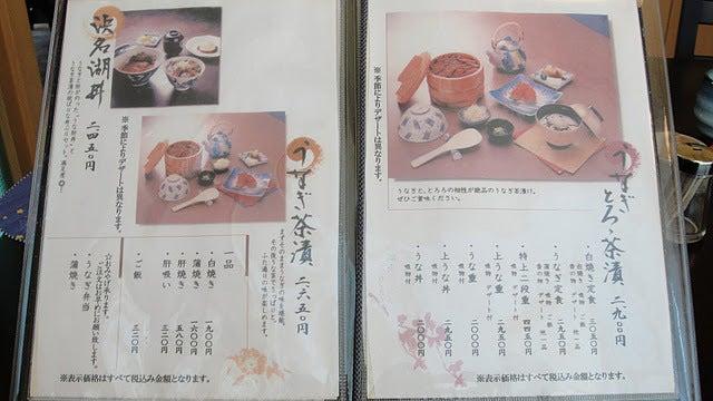/stat.ameba.jp/user_images/20111105/15/pasobell/aa/64/j/o0640036011592377497.jpg