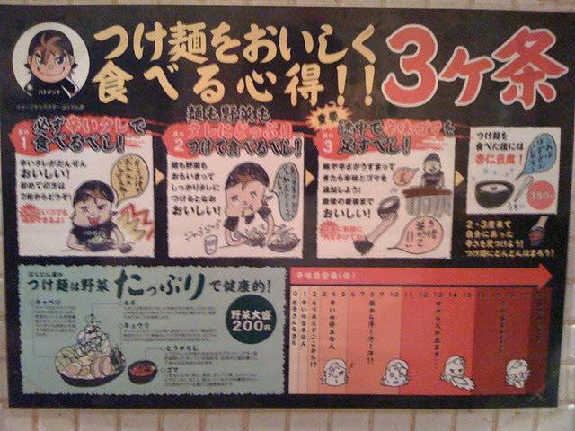 /stat.ameba.jp/user_images/20111105/15/pasobell/f2/ae/j/o0640048011592377259.jpg