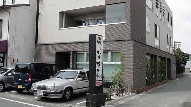 /stat.ameba.jp/user_images/20111105/15/pasobell/f3/86/j/o0640036011592377465.jpg