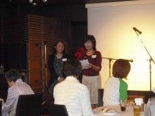 STAND UP!! ~がん患者には夢がある~-サポートメンバーさん代表