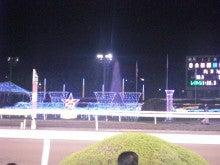 Event Journal★イベント・ジャーナル