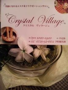 $大阪府和泉市伏屋町private salon&spa crystal village-111106_160229.jpg