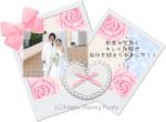 purely花嫁さま★