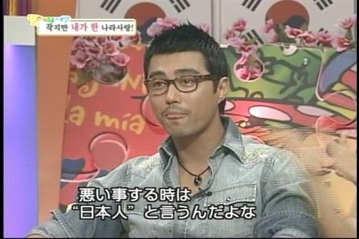 正義感とは?のブログ-日本人のふりをする韓国人
