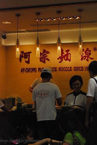 夫婦二人三脚HappyLife -暮らしmystyle--台湾
