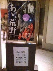 公式:黒澤ひかりのキラキラ日記~Magic kiss Lovers only~-TS395481028016.JPG