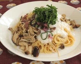 $美と食のマイスターレシピ Tinarosa |ティナロサ