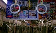 史絵.オフィシャルブログ「史絵.の鉄道旅」Powered by Ameba-東武ファンフェスタ☆