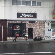 高円寺MISSION…