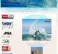 $バリ島 サーフィンガイド  KEMのブログ
