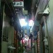 松戸 ノグチ屋