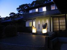 庭とインテリアのデザイン事務所 ジェイプランニングのオフィシャルブログ-母屋(夜)