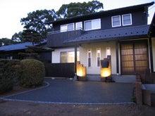 庭とインテリアのデザイン事務所 ジェイプランニングのオフィシャルブログ-母屋(夕)
