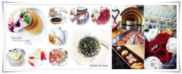 $「アラブのお菓子な日々」 菓子研究家 彩 の美味しいブログ