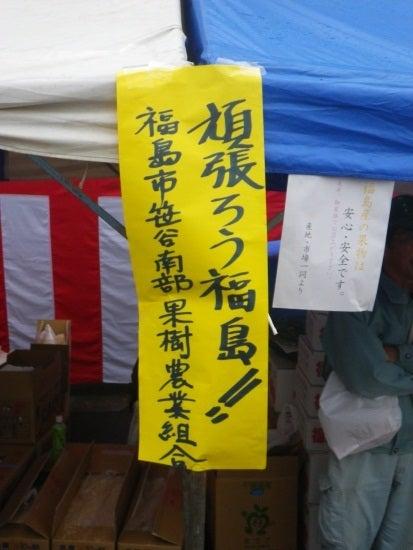 松戸南部市場-sjs8