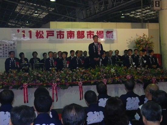 松戸南部市場-sjs3