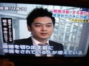 法律でメシを食う30歳のブログ~露木幸彦・公式ブログ~-プロフィール01