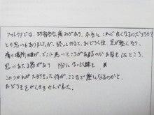 111108_130647_ed.jpg