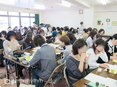 aroma-rhythm (アロマリズム)-仲町小学校PTA出張アロマ講座