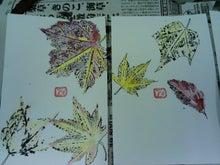 絵手紙あそび-葉っぱ4-1108
