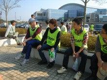 公務員試験応援ブログ by 喜治塾・五十嵐-出発前