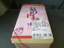 酔扇鉄道-TS3E1655.JPG