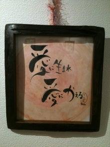 ポエムピクチャーアーティストMIKAKOプライベート日記♪-IMG_5249.jpg