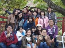 $国際アカデミーランゲージスクールのブログ