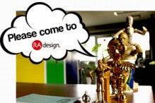 URA-design. blog-リクルート