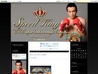 Toshiaki Nishioka × Rafael Marquez-西岡利晃オフィシャルブログ