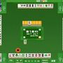ハンゲーム麻雀4傑作…