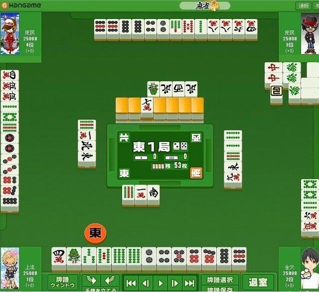 咲ーSaki-好きによる麻雀闘牌記録-大三元包5