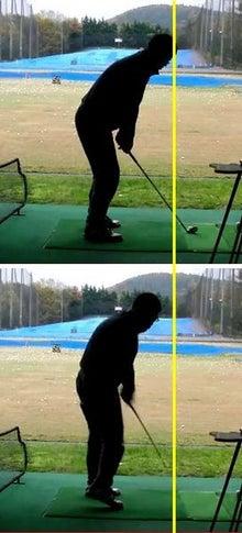 $Timのお気楽ゴルフ日記-前傾比較1