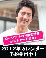 チョン・ジュノオフィシャルブログPowered by Ameba